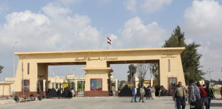 gaza rafah morocco border egypt