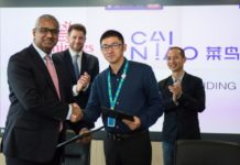 Alibaba, logistics arm, Cainiao, Emirates, Skycargo,