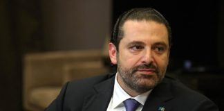 IMF,Lebanon, public debt,