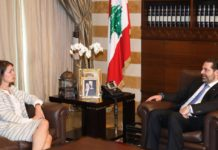 Creative Lebanon Center, Saad Hariri , Christina Lassen,