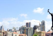 Lebanon, SmartEx exhibition, startups, technology, tech hub