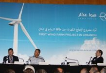 Wind farms, alternative power sources, green energy,