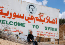 border syria lebanon jordan