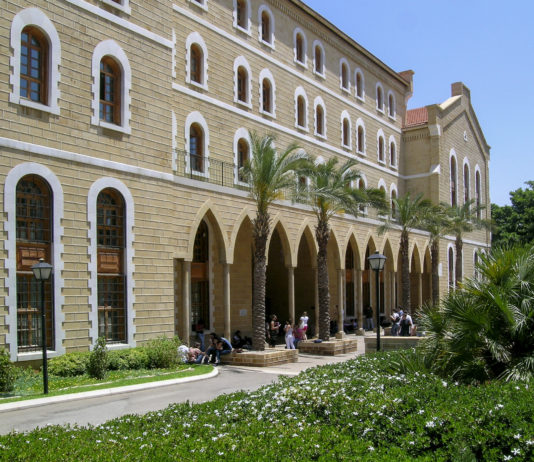 AUB beirut lebanon science women