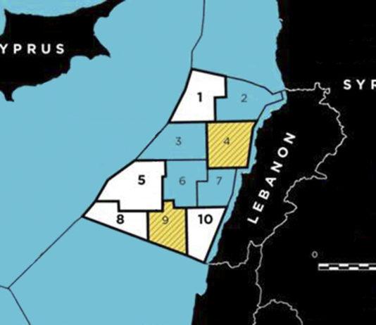 Lebanese offshore reserves