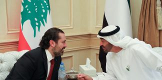 Lebanese Prime Minister Saad Hariri meets Sheikh Mouhamad Bin Zayed