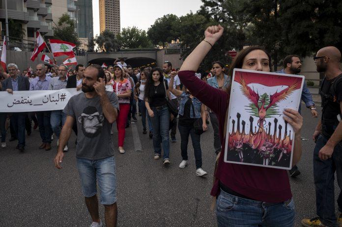 Lebanon Beirut protest Central Bank